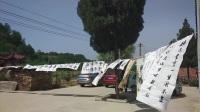 2017年5月13日(周六)上午九時,西安古都書畫藝術院組織近百名書畫家,在云經寺舉行第三屆大型書畫義賣!所得善款全部用于云經寺的修葺。
