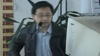 宋鴻兵老師講座美國次債危機及其對中國的影響1_標清