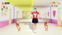 儿童舞蹈《小小鹿》分解版 幼儿舞蹈 Liittle Star大课堂