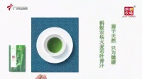 大健康中國造  螞蟻農場大麥若葉青汁