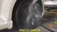 漳州靚點-輪胎清洗前后,專治輪胎發黃發白,恢復輪胎原色!
