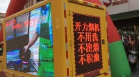 鉛山農貿市場韓紅英開力牌油煙機