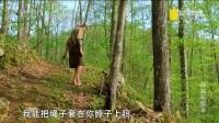 國家地理紀錄片 荒野求生 《原始拓荒客》 全集 國語中字 720P(7)