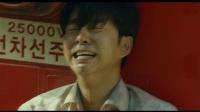 釜山行爸爸和孩子的生死離別, 感動到哭01