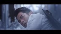 電影《寒戰2》預告片 學生劉瀟蒙