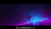 【口袋電影】《神偷奶爸3》小劇透格魯找回兄弟