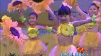 2017至2018最新幼儿小班舞蹈教学视频 《快乐童年》