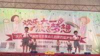 淄博贝贝星幼儿园 中班帅哥舞蹈