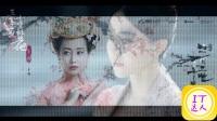 電影版《三生三世》折顏、擎蒼盛世美顏、玄女像