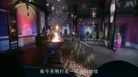 仙劍奇俠傳三 27 紫萱魅惑重樓 瘋狂激吻奪取不死心