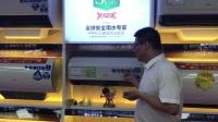 海爾smart熱水器講解視頻_劉鑫