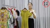 杭州秀衣惠服飾7月5號 新款連衣裙套裝40件一份1150元包郵