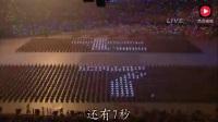 霓虹姬視角-2008北京奧運會開幕式