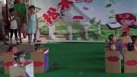 松木塘中心幼兒園慶六一 箱子里的夢