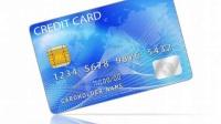 信用卡欠銀行3萬三個多月,今天居然說不用還了!怎么辦?