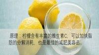 瘦身?減肥?變漂亮?這款蜂蜜檸檬水怎么這么神奇?
