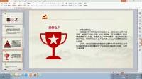店鋪淘客-鄭州融創企業孵化有限公司,模式講解及具體操作演示