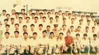 致我們終將逝去的青春1997- 2017   煙臺汽車工業學校【學院】九七級汽三班相識20年