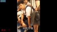 """西安地鐵三號線一年輕小哥淡定偷拍女性裙底 被乘客抓拍 地鐵""""偷拍色狼""""蠢蠢欲動 伺機作案"""