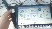 飛歌G6S二代17年改款豐田卡羅拉雷凌雙擎安卓智能導航,悅聲車品專營店