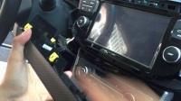 帝豪GS,GL安卓車機安裝視頻【店鋪名字是:帝豪GS車品改裝基地】