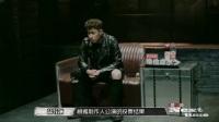 中國有嘻哈預告: 分組對抗賽正式開始