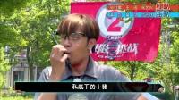 """極挑人物志:神秘人爆料羅志祥已升級""""寵子狂魔"""""""