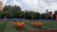 中國農業銀行吉林省分行營業部第二屆運動會開場舞《中國紅》(開發區支行)