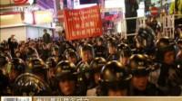 參與暴亂罪名成立 香港對3名旺角暴亂分子做出判決 170808
