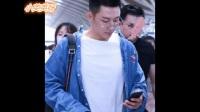 黄景瑜现身机场上下身穿着不在同一季节,网友:耳朵是戴了耳环?