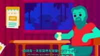 【Kurzgesagt】最令人膽寒的寄生蟲 與人的大腦和身體爭奪養分
