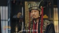 《大軍師司馬懿之軍師聯盟》未播花絮-荀彧篇