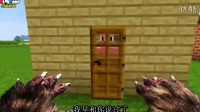 我的世界MC版大灰狼和三只小豬的故事