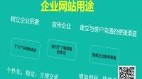 上海网页设计,专业网站建设公司,高端网站设计,网站设计公司