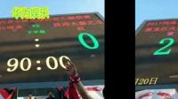 中乙第19輪觀眾人數:黑龍江戰陜西大秦火爆 觀眾占比6成