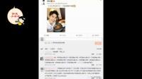 王思聰為何只找網紅不找明星談戀愛,原來這都是王健林的意思