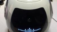 布丁S智能機器人