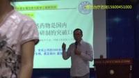 2017清華大學趙紅平演講癌癥治療新方向,科研成果匯報