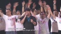 2017阿里巴巴年會 實拍周華健、4萬阿里人齊唱《真心英雄》