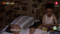 未播: 陳小春給兒子講睡前故事, 小小春愛上喇叭不能自拔