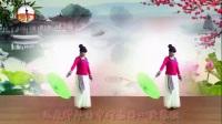 楊麗萍廣場舞2017年新舞廣場舞小蘋果兒童版