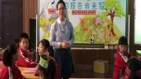 """小學綜合實踐""""動物本領大""""之報告撰寫的指導-楊金枝"""