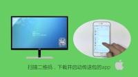 AOC显示器产品演示视频
