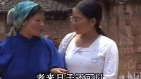 最新云南山歌 云南山歌剧 媳妇怀孕陷害公公第四集