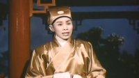 香港-唐伯虎點秋香(任劍輝,白雪仙)