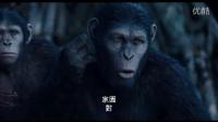 《猩球崛起2:黎明之戰》國際版預告曝光 人猿末世激戰弗蘭科客串出鏡
