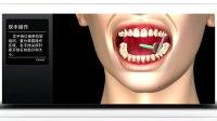 艾登特iDental-口腔手術模擬器、牙周手術模擬器