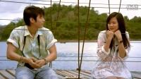 《初戀這件小事》男女主吊橋上浪漫約會