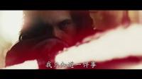 《星球大戰8 》最新預告片