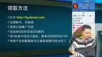 「网络营销」微信市场推广 (1)